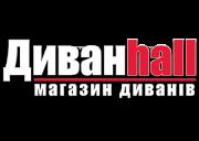 divan_hall-e1520430319848